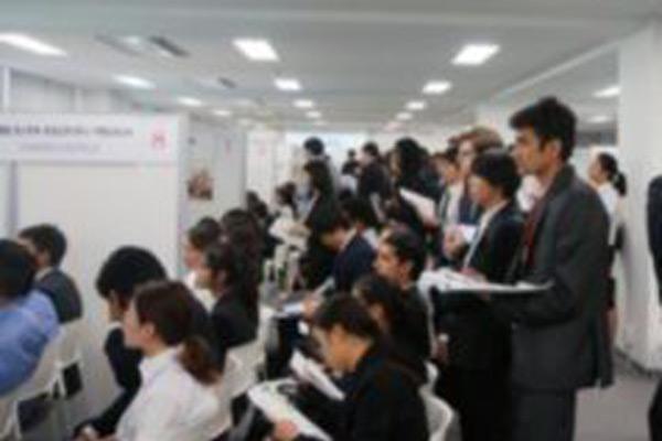 【出展受付】外国人材向けオンライン合同企業説明会(1/27)